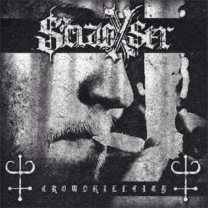 Stras X Ser - Crowdkillcity